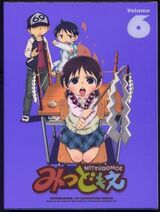 Mitsudomoe OST 6 album cover