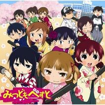 Mitsudomoe Best Character Album Cover
