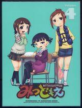 Mitsudomoe OST 4 album cover