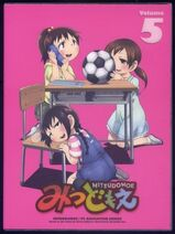 Mitsudomoe OST 5 album cover