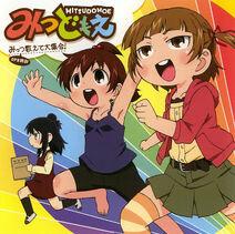 Mitsudomoe OP Single - Mittsu Kazoete Daishuugou! album cover