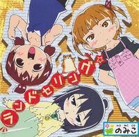 Mitsudomoe-zouryouchuu-ed-single-randoseling