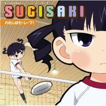 Mitsudomoe Character Song CD 4 - Sugisaki album cover
