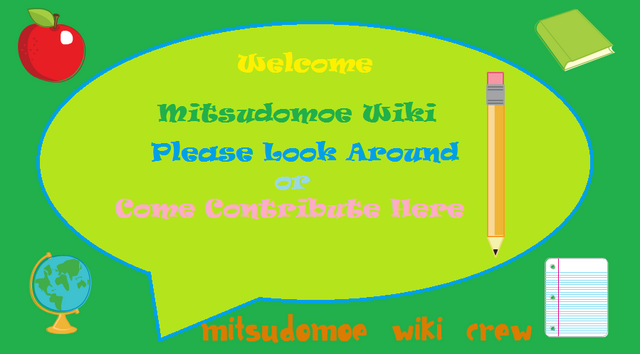 File:Welcome 2.png
