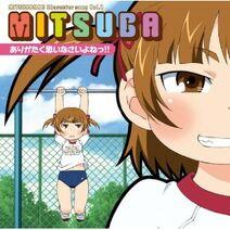 Mitsudomoe Character Song CD 1 - Mitsuba album cover
