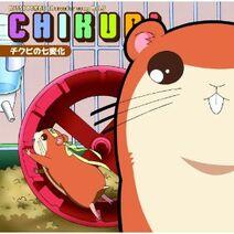 Mitsudomoe Character Song CD 7 - Chikubi album cover