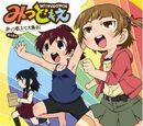 Mitsudomoe-OST