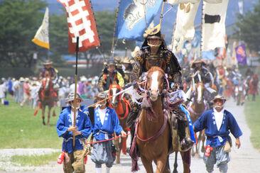 Samurai Vormarsch