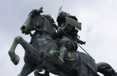 Samurai Reiterstandbild 1