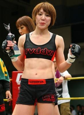 Image result for MIKU MATSUMOTO