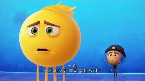 The Emoji Movie in 5 minutes