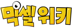 Koreanwikilogobycmr