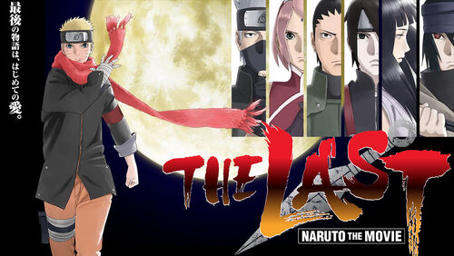 The Last- Naruto the Movie Poster