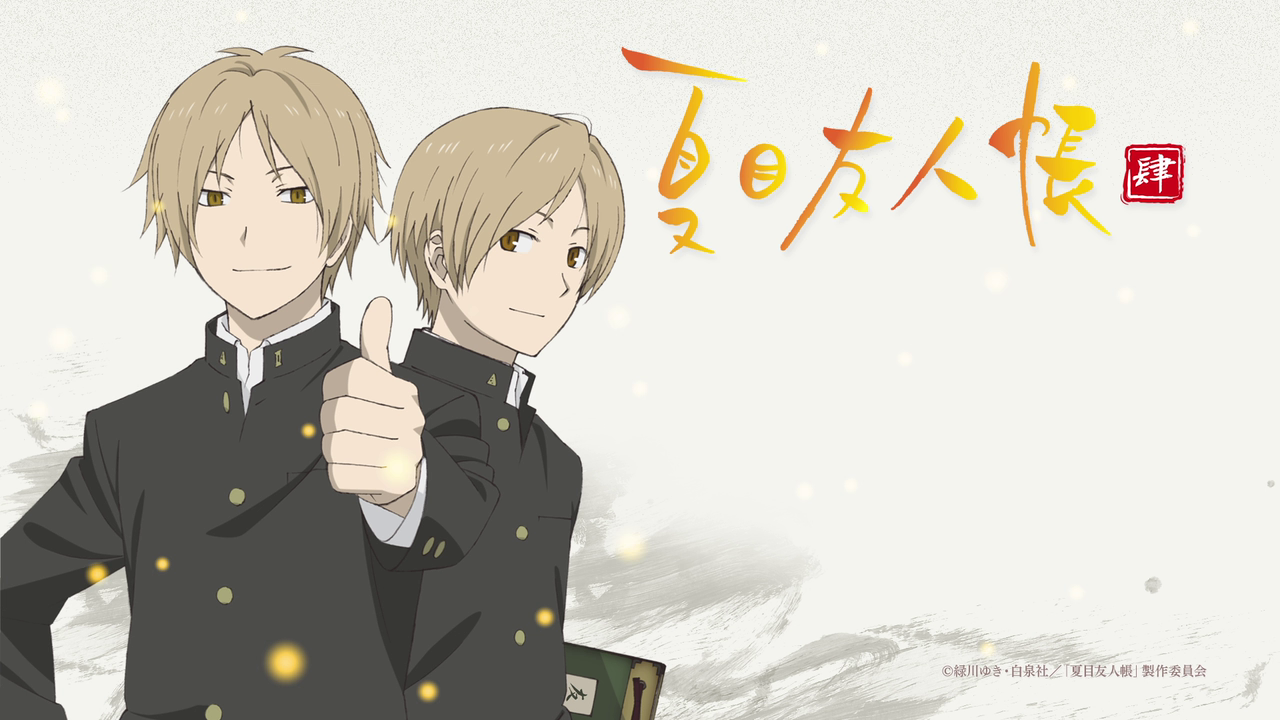 Image - Natsume and madara in human form.png | Miyanlove Wiki ...