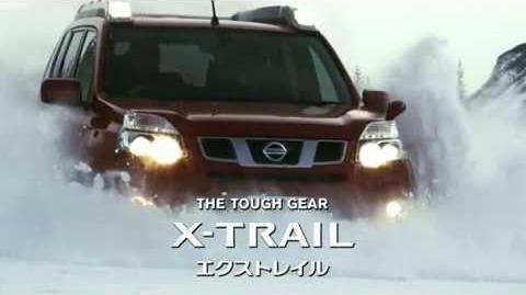 "MIYAVI on NISSAN X-TRAIL CM ""Ahead of the Light"""