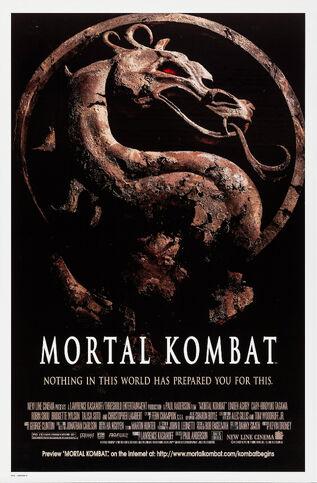 File:Mortal Kombat movie poster 1995.jpg