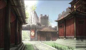Wu Shi Academy grounds