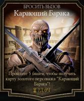 Arenamk11a