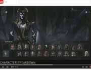 MKX Select screen
