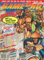 GamePro Cover