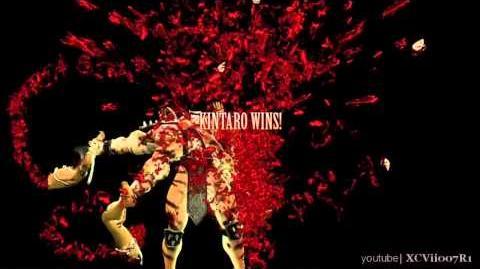 Mortal Kombat 9 (2011) - Kintaro Fatality 1