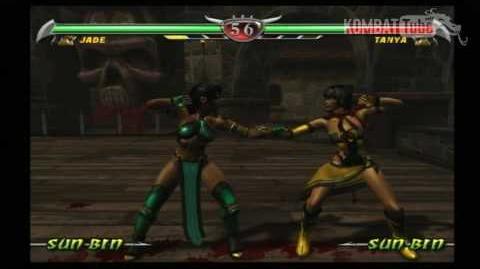 BioKard Jade