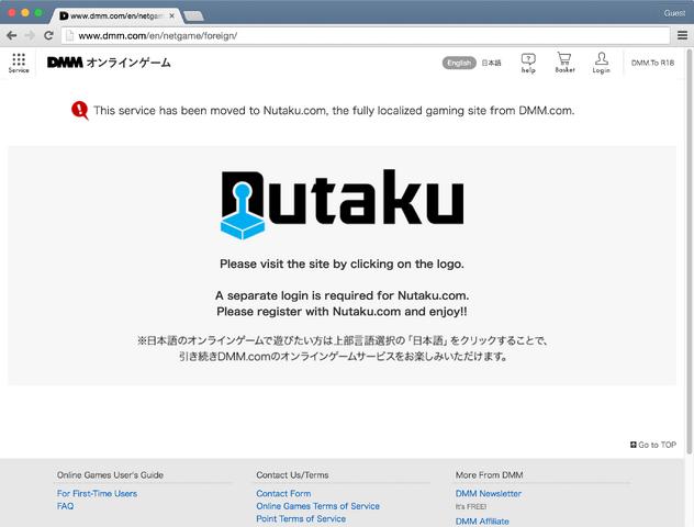 File:Nutaku.png
