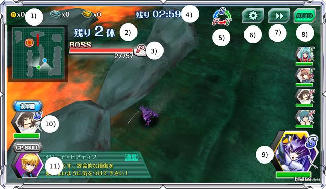 File:BattleScreen1.png