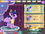 Canterlot Carousel Boutique Twilight