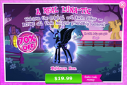 NightmareMoon Ad Hoops