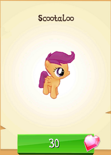 Scootaloo store unlocked