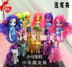 Show Accurate Equestria Girls Doll