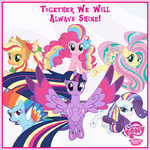 Twilight's Kingdom Part 2 - We Will Always Shine Promotional Picture