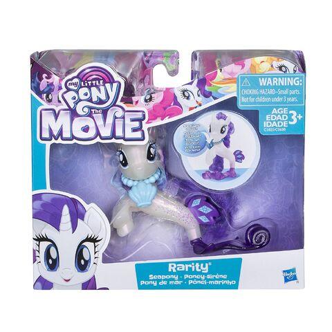 File:MLP The Movie Rarity Seapony packaging.jpg