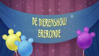 Better Together Short 36 Title - Dutch