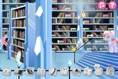 Crystal Empire Seek & Find level 4 screenshot