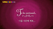 Korean 'To Be Continued'