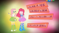 Friendship Games Andrea Libman credit - Russian.png