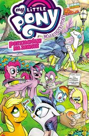 Okładka Komiks FF tom 1
