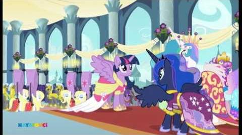 Behold, Princess Twilight Sparkle - Bosnian