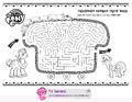 Hubworld.com Friendship Express Train Maze printable.png