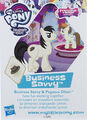 Wave 20 Business Savvy collector card.jpg