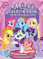 MLP Rarity's Fashion Show storybook cover