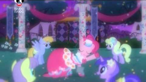 MLP FiM - At the Gala Official Ukrainian dub