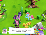 Mrs. Cupcake and Twilight MLP Game