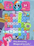 Puzzle Party screenshot - Play Amazing Magical Levels!
