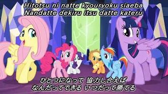 Let the Rainbow Remind You - マイリトルポニー シーズン4 日本語吹替え歌 - Official Japanese MLP Song dub & Lyrics-3