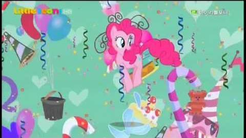 -Korean dubbed MLP-Pinkie's Fantasy song