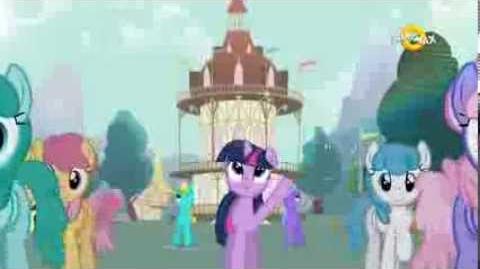 Én kicsi pónim Varázslatos barátság III évad 13 rész Zene 1