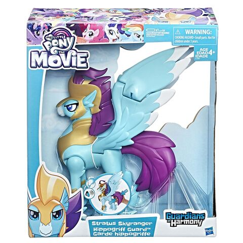 File:MLP The Movie Stratus Skyranger, Hippogriff Guard packaging.jpg
